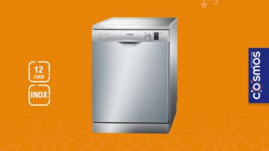 Promo Cosmos Electro Lave vaisselle BOSCH 12couv 4299Dhs au lieu de 5999Dhs