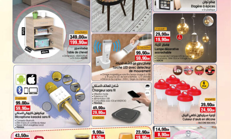 Catalogue Bim magasin Kasbat Amine Lissasfa Casablanca du 23 au 26 Avril 2021