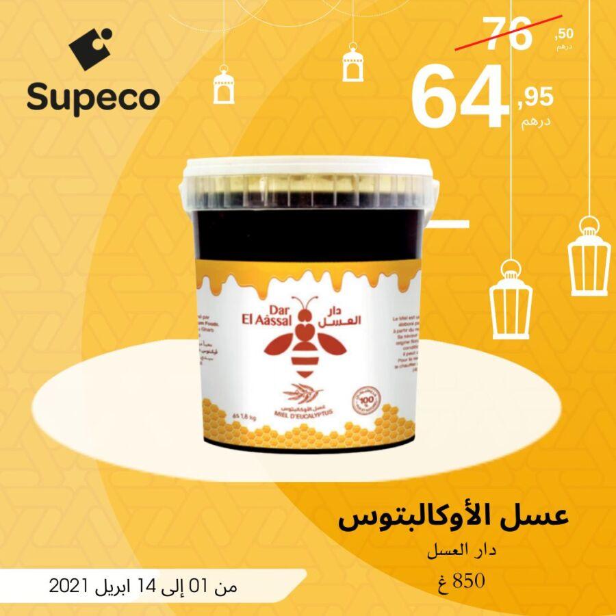 Soldes SUPECO Maroc Miel eucalyptus 850g 64.95Dhs au lieu de 76.50Dhs