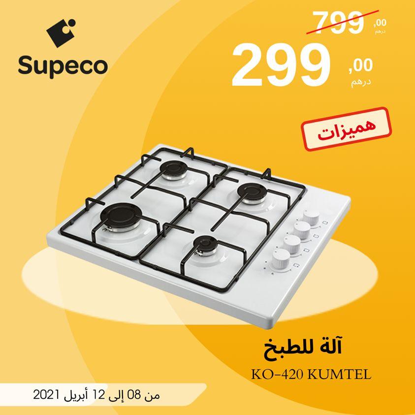 Soldes SUPECO Maroc Plaque de cuisson 4 feux KUMTEL 299Dhs au lieu de 799Dhs