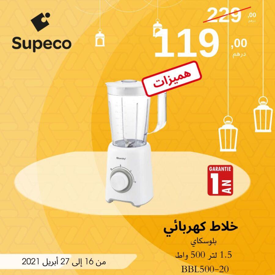 Soldes Supeco Maroc Blender BLUESKY 1.5L 119Dhs au lieu de 229Dhs