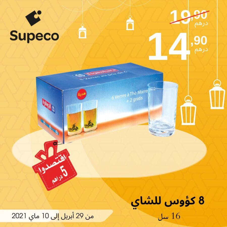Soldes Supeco Maroc Set de 8 verts de thé 16cl 14.90Dhs au lieu de 19.90Dhs