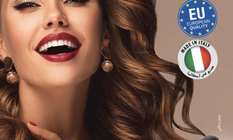 Catalogue Vinci Maroc Colore votre sourire à l'italienne Edition Juin 2021