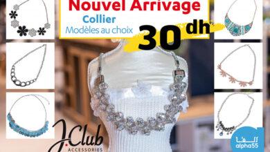 Nouvel Arrivage des Bijoux J.Club chez Alpha55 Modèles et coloris au choix