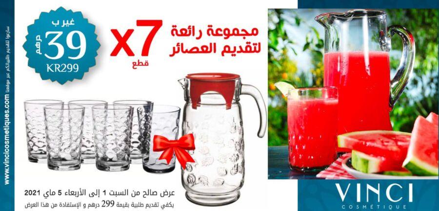 Offres Promotionnels Vinci Maroc valable jusqu'au 5 Mai 2021