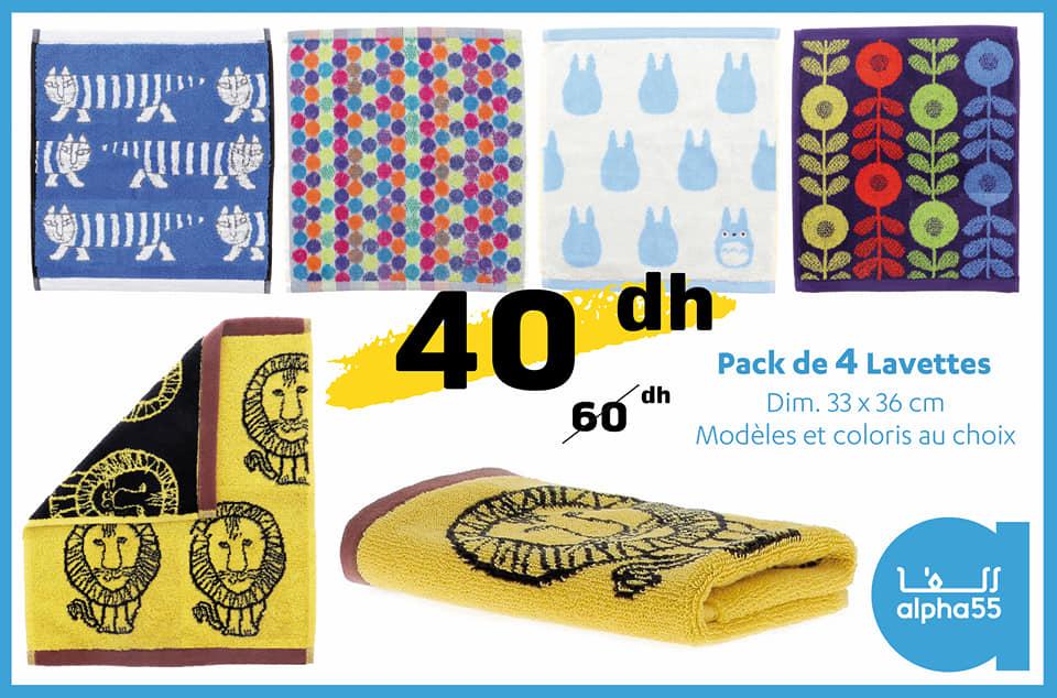Soldes Alpha55 Pack de 4 lavettes divers modèles 40Dhs au lieu de 60Dhs