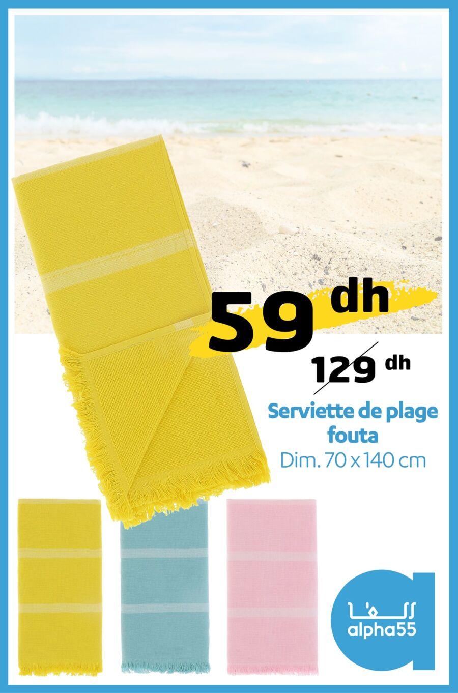 Offre d'été chez Alpha55 Serviette de plage FOUTA 70x140cm 59Dhs au lieu de 129Dhs