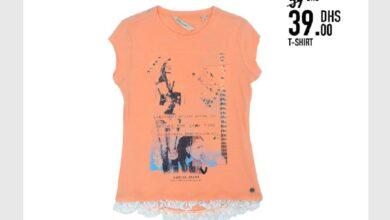 Soldes Kids Avenue MH T-shirt pour fille 39Dhs au lieu de 59Dhs