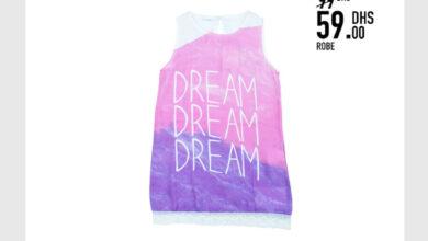 Soldes Kids Avenue MH Robe pour fille 59Dhs au lieu de 99Dhs