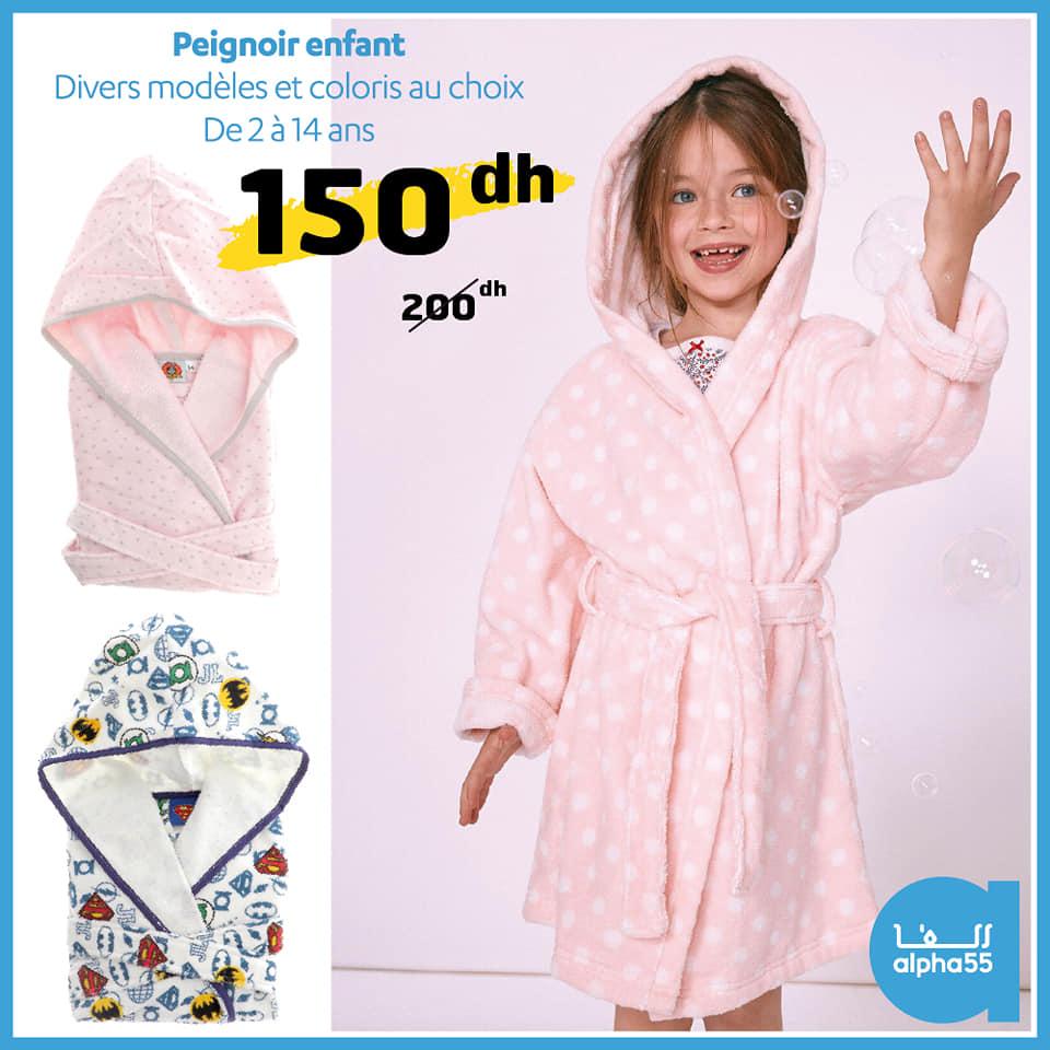 Soldes Alpha55 Peignoir pour enfant 2 à 14 ans 150Dhs au lieu de 200Dhs