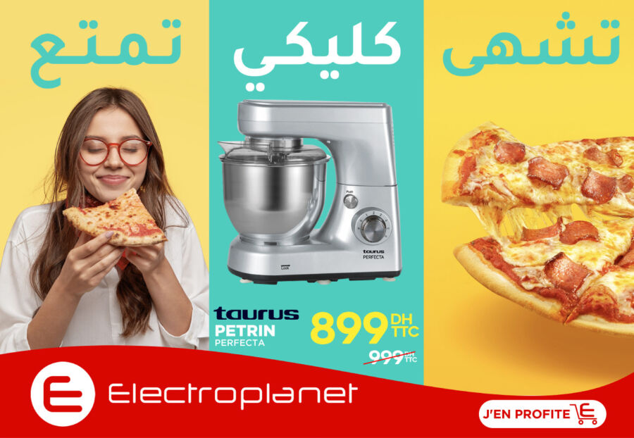 Catalogue Electroplanet تشهى كليكي تمتع Spécial E-Catalogue en ligne