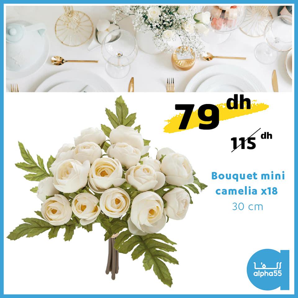 Soldes Alpha55 Bouquet mini CAMELIA x18 30cm 79Dhs au lieu de 115Dhs