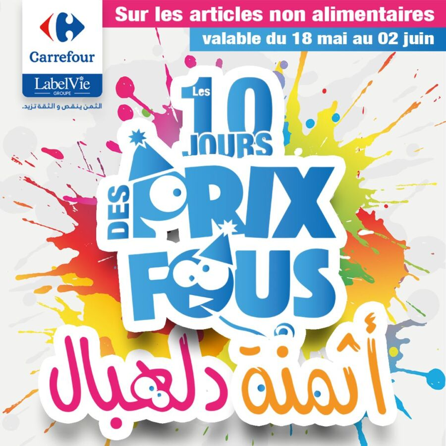 10 Jours des prix fous chez Carrefour Maroc du 18 Mai au 2 Juin 2021