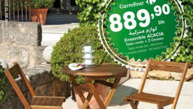 Catalogue Carrefour Maroc Dynamisez votre jardin du 10 Mai au 10 Juin 2021