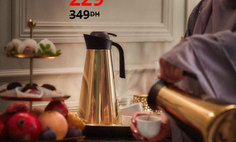 Soldes Ikea Maroc Pichet isotherme couleur or LJUVARE 229Dhs au lieu de 349Dhs