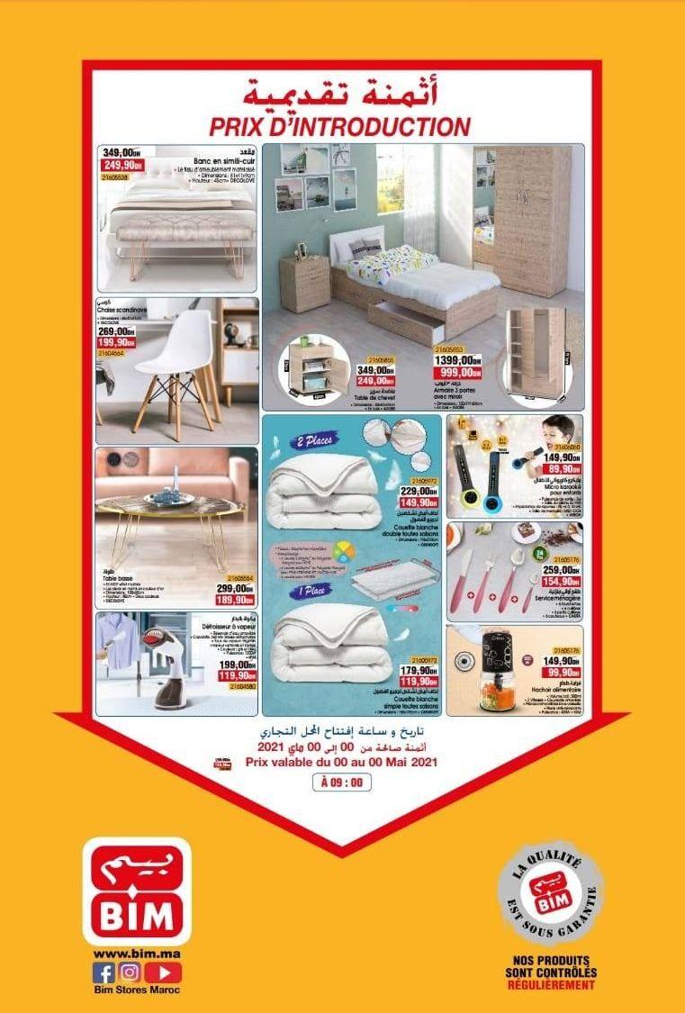 Catalogue Nouveau magasin Bim Sidi Rahal à partir du Vendredi 4 Juin 2021