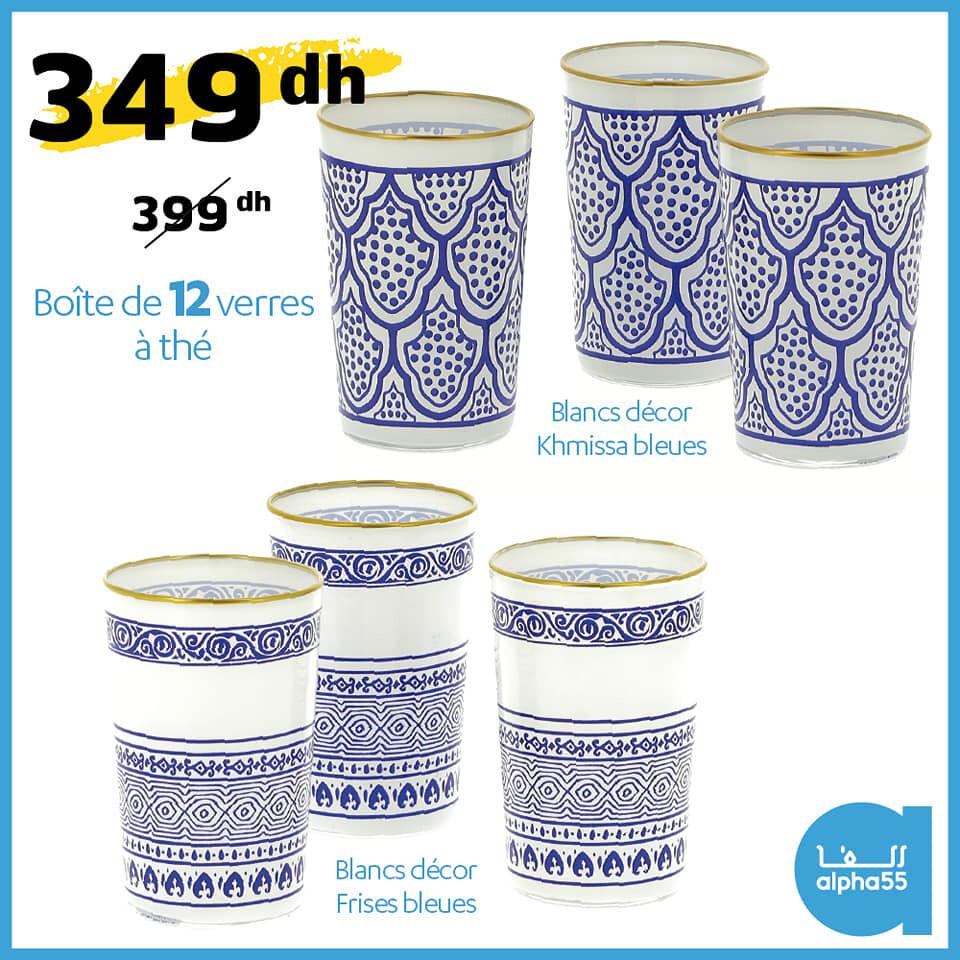 Soldes Alpha55 Boîte de 12 verres à thé KHMISSA bleues 349Dhs au lieu de 399Dhs