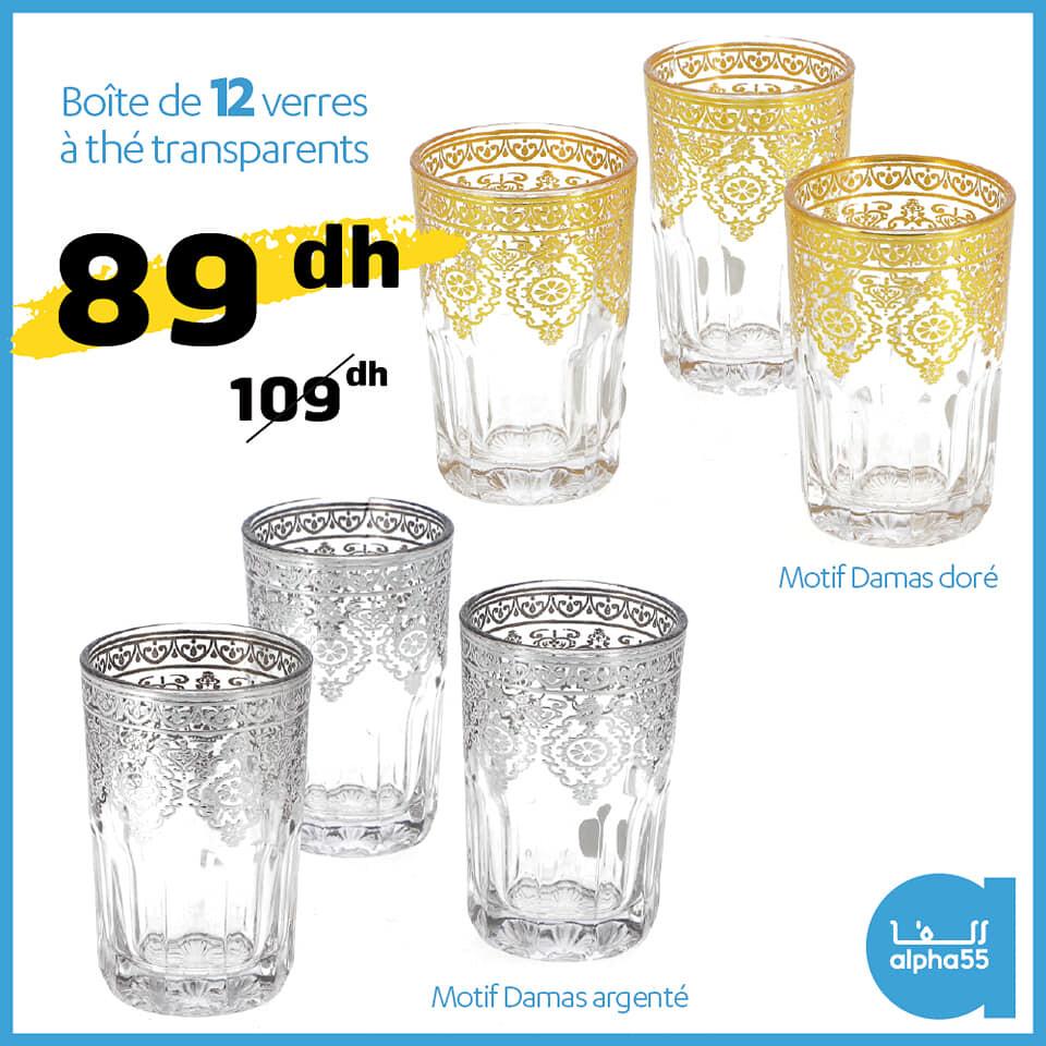 Soldes Alpha55 Boîte de 12 verres à thé transparents DAMAS doré ou argenté 89Dhs au lieu de 109Dhs