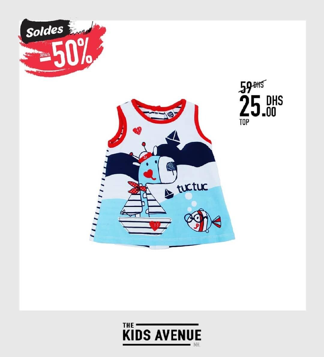 Soldes Kids Avenue MH Débardeur bébé garçon 25Dhs au lieu de 59Dhs