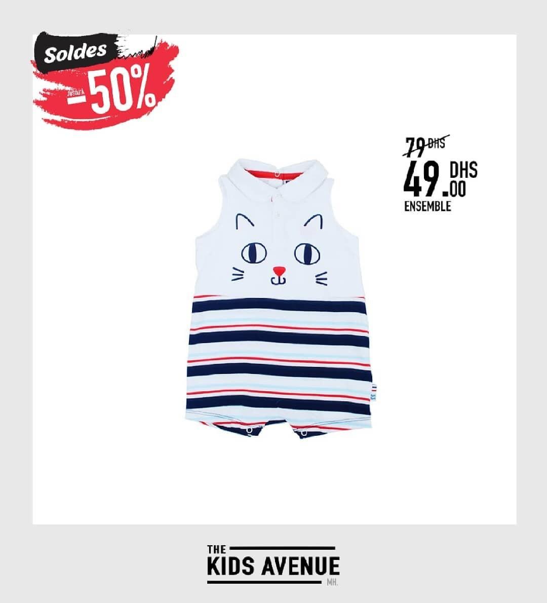 Soldes Kids Avenue MH Ensemble bébé garçon 49Dhs au lieu de 79Dhs