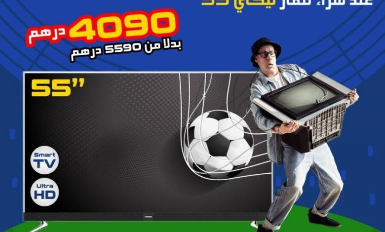 Offre Electro Bousfiha Reprendre votre ancien TV + Smart TV Android 55° NIKAE 4090Dhs