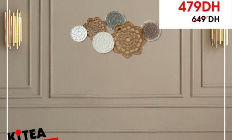 Soldes Kitea Décoration murale métal & bois 479Dhs au lieu de 649Dhs