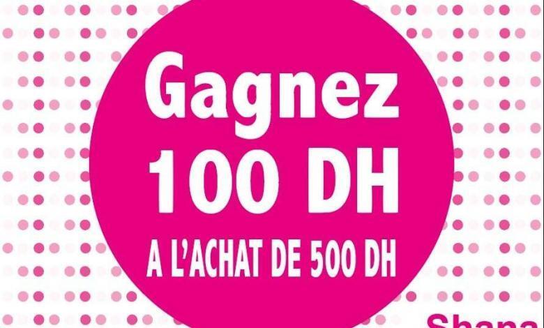 Promo chez Shana Maroc Remise et réduction valable Jusqu'au 30 juin 2021