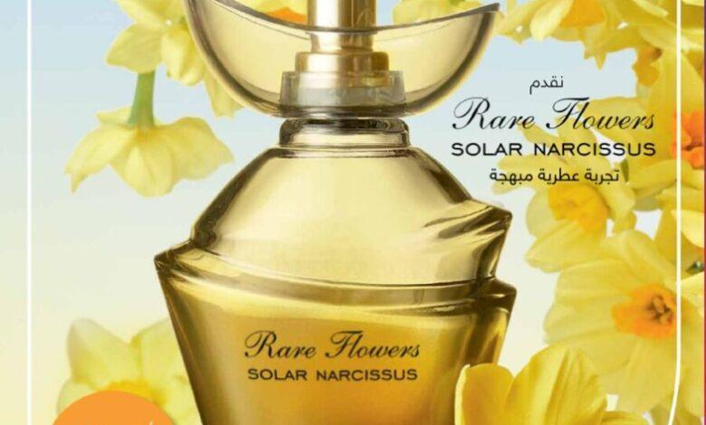 Flyer Promotionnel Avon Maroc RARE FLOWERS Edition juillet 2021