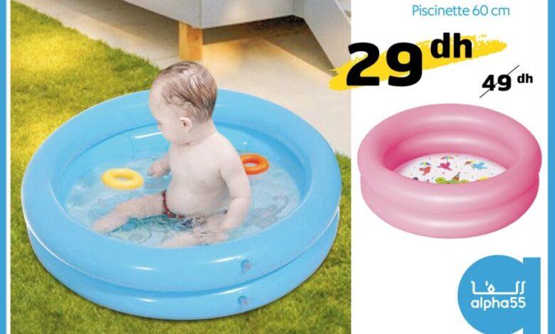 Soldes d'été chez Alpha55 Piscine pour bébé 60cm 29Dhs au lieu de 49Dhs