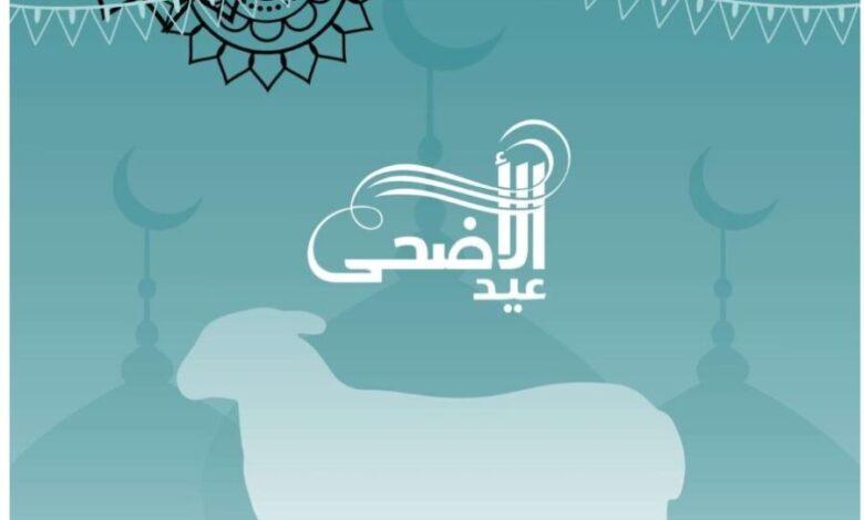Catalogue Tupperware Maroc خاص بعيد الأضحى du 5 au 25 juillet 2021